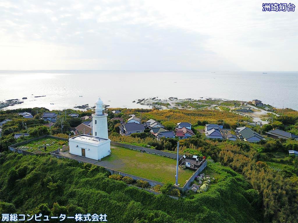 ドローンアイキャッチ 千葉県館山市 洲埼灯台