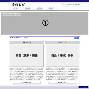 ホームページデザインテンプレート サムネイル クリーン 1