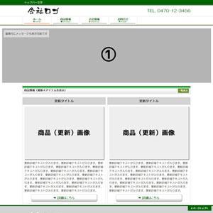 ホームページデザインテンプレート クリーン サムネイル 2