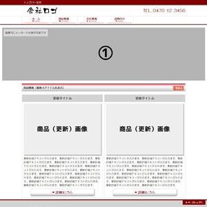 ホームページデザインテンプレート クリーン サムネイル 3