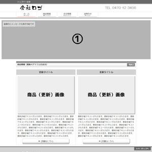 ホームページデザインテンプレート クリーン サムネイル 4