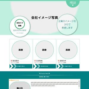 ホームページデザインテンプレート サムネイル キュート 1
