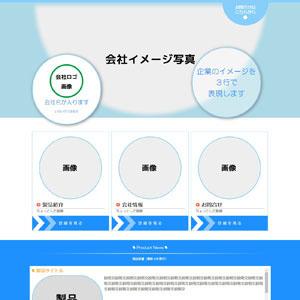 ホームページデザインテンプレート サムネイル キュート 4