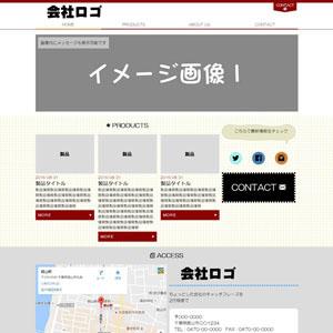 ホームページデザインテンプレート サムネイル ポピュラー 1