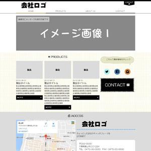 ホームページデザインテンプレート サムネイル ポピュラー 2