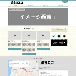 ホームページデザインテンプレート サムネイル ポピュラー 3