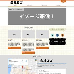 ホームページデザインテンプレート サムネイル ポピュラー 4