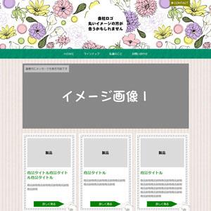 ホームページデザインテンプレート サムネイル ナチュラル 1