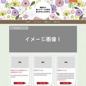 ホームページデザインテンプレート サムネイル ナチュラル 2